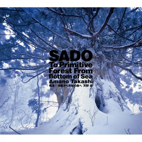ADA - SADO - To Primitive Forest from Bottom of Sea