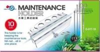 Aqua World Tool Holder (Maintenance Holder) 15 cm
