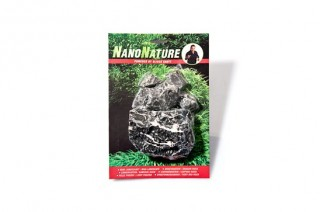 NanoNature - Leopardenstein